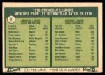 1977 O-Pee-Chee #6   -  Nolan Ryan / Tom Seaver Strikeout Leaders Back Thumbnail