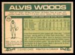 1977 O-Pee-Chee #256  Alvis Woods  Back Thumbnail