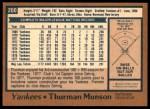 1978 O-Pee-Chee #200  Thurman Munson  Back Thumbnail