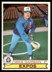 1979 O-Pee-Chee #88  Mike Garman  Front Thumbnail