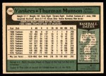 1979 O-Pee-Chee #157  Thurman Munson  Back Thumbnail