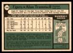 1979 O-Pee-Chee #184  Alan Trammell  Back Thumbnail
