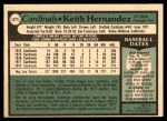 1979 O-Pee-Chee #371  Keith Hernandez  Back Thumbnail