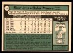 1979 O-Pee-Chee #122  Balor Moore  Back Thumbnail