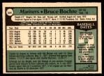 1979 O-Pee-Chee #231  Bruce Bochte  Back Thumbnail