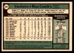 1979 O-Pee-Chee #264  Ron Guidry  Back Thumbnail