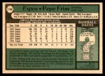 1979 O-Pee-Chee #146  Pepe Frias  Back Thumbnail