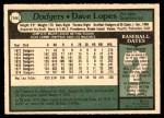 1979 O-Pee-Chee #144  Dave Lopes  Back Thumbnail
