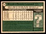1979 O-Pee-Chee #109  Dennis Leonard  Back Thumbnail
