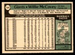1979 O-Pee-Chee #107  Willie McCovey  Back Thumbnail
