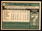 1979 O-Pee-Chee #147  Mitchell Page  Back Thumbnail