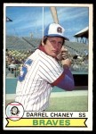 1979 O-Pee-Chee #91  Darrel Chaney  Front Thumbnail