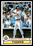 1979 O-Pee-Chee #83  Aurelio Rodriguez  Front Thumbnail