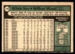 1979 O-Pee-Chee #108  Wilbur Wood  Back Thumbnail