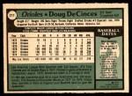 1979 O-Pee-Chee #217  Doug DeCinces  Back Thumbnail