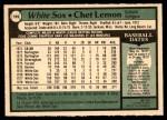 1979 O-Pee-Chee #169  Chet Lemon  Back Thumbnail