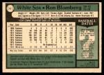 1979 O-Pee-Chee #17  Ron Blomberg  Back Thumbnail