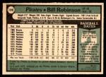 1979 O-Pee-Chee #336  Bill Robinson  Back Thumbnail