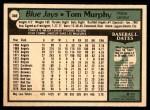 1979 O-Pee-Chee #308  Tom Murphy  Back Thumbnail