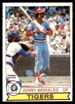 1979 O-Pee-Chee #235 TR Jerry Morales   Front Thumbnail