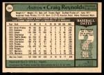 1979 O-Pee-Chee #251 TR Craig Reynolds   Back Thumbnail