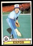 1979 O-Pee-Chee #120  Steve Rogers  Front Thumbnail