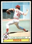 1979 O-Pee-Chee #44  Tom Seaver  Front Thumbnail