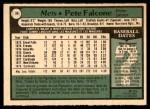 1979 O-Pee-Chee #36 TR Pete Falcone   Back Thumbnail