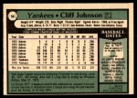 1979 O-Pee-Chee #50  Cliff Johnson  Back Thumbnail