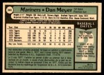 1979 O-Pee-Chee #363  Dan Meyer  Back Thumbnail