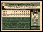 1979 O-Pee-Chee #34  Roger Erickson  Back Thumbnail