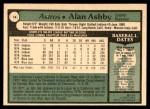 1979 O-Pee-Chee #14 TR Alan Ashby   Back Thumbnail