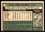 1979 O-Pee-Chee #110  Roy Smalley  Back Thumbnail