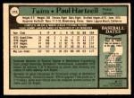 1979 O-Pee-Chee #212 TR Paul Hartzell   Back Thumbnail