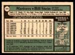 1979 O-Pee-Chee #372  Bill Stein  Back Thumbnail