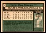 1979 O-Pee-Chee #12  Dave Rozema  Back Thumbnail