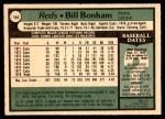 1979 O-Pee-Chee #182  Bill Bonham  Back Thumbnail