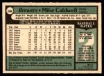 1979 O-Pee-Chee #356  Mike Caldwell  Back Thumbnail
