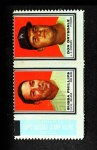 1962 Topps Stamp Panels #156  Bubba Phillips / Don Drysdale  Front Thumbnail