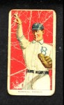 1909 T206  Doc Marshall  Front Thumbnail