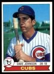 1979 Topps #513  Davey Johnson  Front Thumbnail