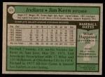 1979 Topps #573  Jim Kern  Back Thumbnail