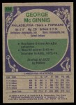 1975 Topps #184  George McGinnis  Back Thumbnail