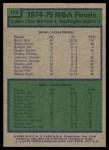 1975 Topps #189   NBA Finals Back Thumbnail