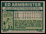 1977 Topps #203  Ed Armbrister  Back Thumbnail