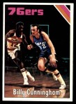 1975 Topps #20  Billy Cunningham  Front Thumbnail
