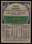 1975 Topps #100  Rick Barry  Back Thumbnail