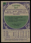 1975 Topps #185  Clifford Ray  Back Thumbnail