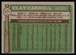 1976 Topps #211  Clay Carroll  Back Thumbnail