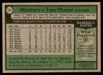 1979 Topps #31  Tom House  Back Thumbnail